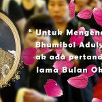 Jadwal Video Adu Banteng CF88CN22 Oktober 2017
